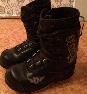 Ботинки для сноуборда 42
