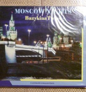 Сестры Базыкины / Bazykina Twins Moscow Nights