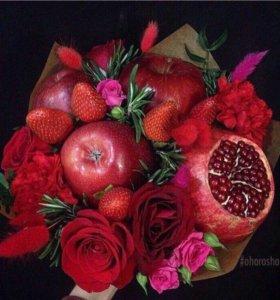 Подарок. Букеты из фруктов и овощей