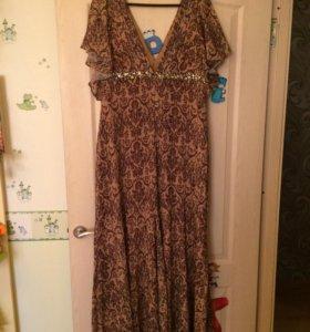 Женское нарядное платье Zarina