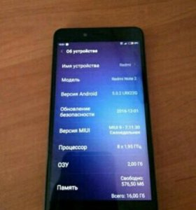 Xiaomi продажа,обмен