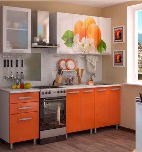 Кухня Персик 1.8 м новая
