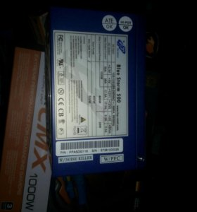 Блок питания FSP Blue Storm 500W