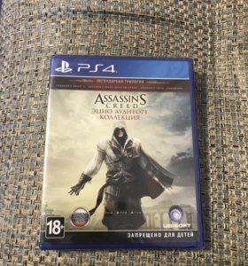Assassins Creed Эцио Аудиторе Коллекция на PS4