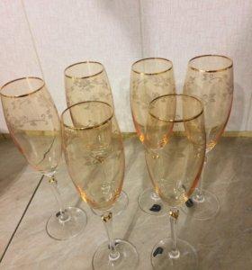 Бокалы для шампанского.