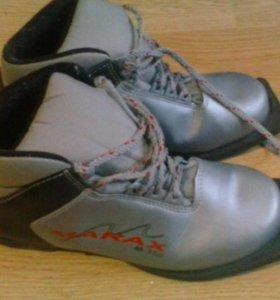 Ботинки лыжные размер 40