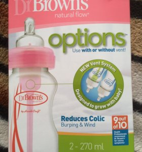 Новые бутылочки Dr.Browns
