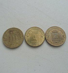 10 рублей ГВС