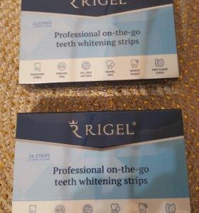 Отбеливающие полоски для зубов RIGEL