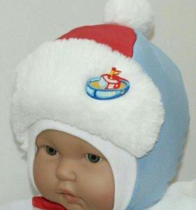 Шапка зимняя для новорождённого