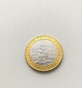 Юбилейная  монета 10 руб Биметалл