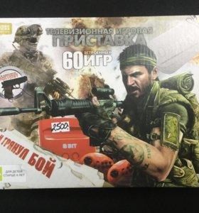 Игровая приставка DENDY( пистолет)