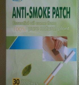 Пластырь от курения