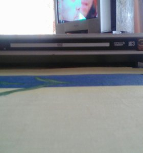 DVD Vitek
