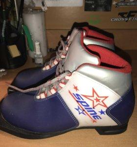 Ботинки лыжные 36р.