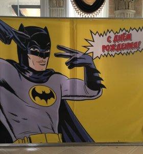 Баннер с бэтменом
