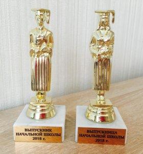 """Кубок """"Бакалавр"""" для школьников и выпускников."""