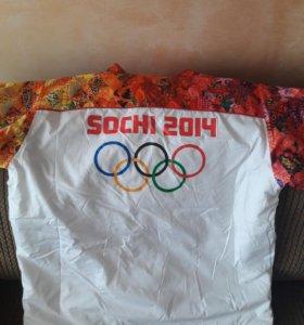 Костюм Bosco Sochi 2014
