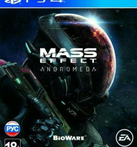 Mass effect Andromeda (обмен)