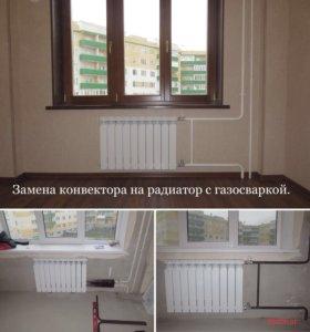 Сантехника.Монтаж в квартирах и загородных домах