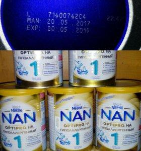 Смесь NAN priori гипоаллергенный 1