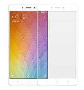Защитное стекло для Xiaomi Redmi Note 4X Белое