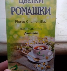 Чай Ромашка.