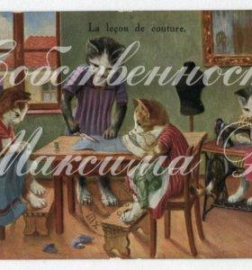 Франция, старинная открытка, 1937 года, оригинал