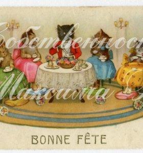 Франция, старинная открытка, 1938 года, оригинал