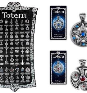 Талисманы Totem (48 видов, шнурок в комплекте)