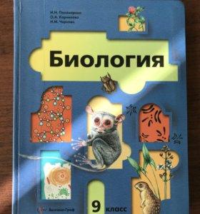 Учебники за 10 и 9 класс