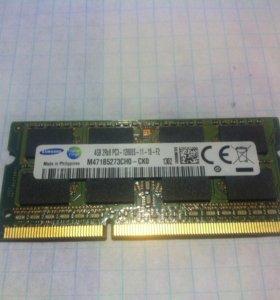 Оперативная память для ноутбука DDR3 1,2,4 Гб