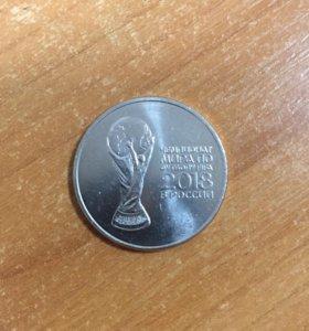 25 рублей 2018