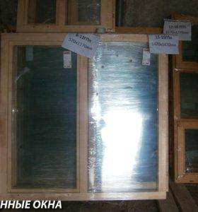 Деревянные окна со стеклопакетом для дома дачи