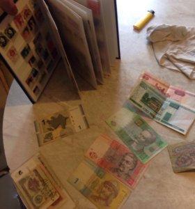 Марки - банкноты