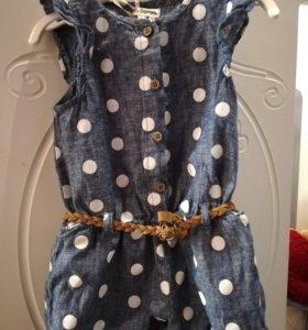 Одежда для девочки 80см