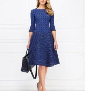 Платье от Серия -Faberlic by Valentin Yudashkin;