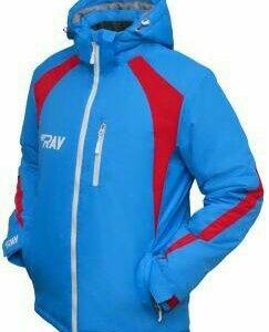 Спортивная куртка 46 размер