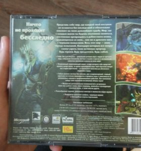 Продам игру Fable the Lost Chapters