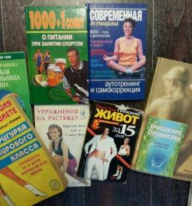 Книги Цена за все
