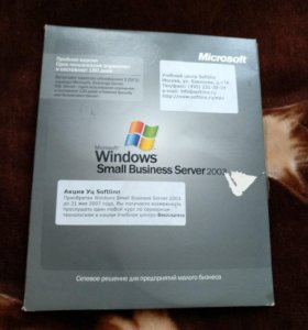 Microsoft windows small business server 2003
