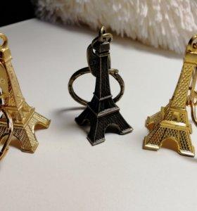 Брелки из Парижа