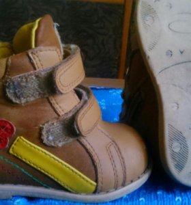 Ботинки, первые шаги