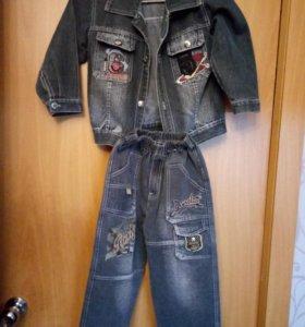 Костюм джинсовый для мальчика