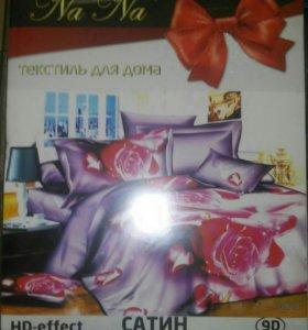 2х-сп. комплект постельного белья