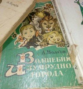 """Куплю """"Урфин Джус и его деревянные солдаты"""" из эт"""