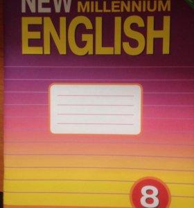 Рабочая тетрадь по английскому 8 класс новая