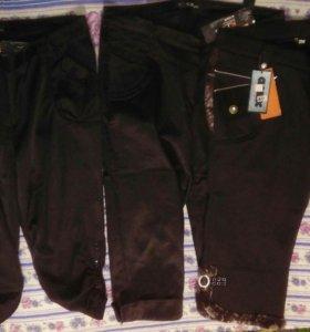Брюки-бриджи, штаны