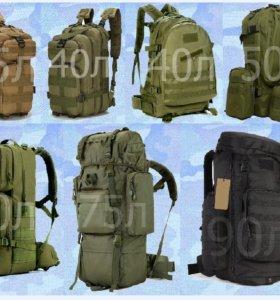 Отличный мужской новый рюкзак в милитари дизайн