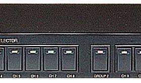 PS-9116 I селектор каналов на 16 зон